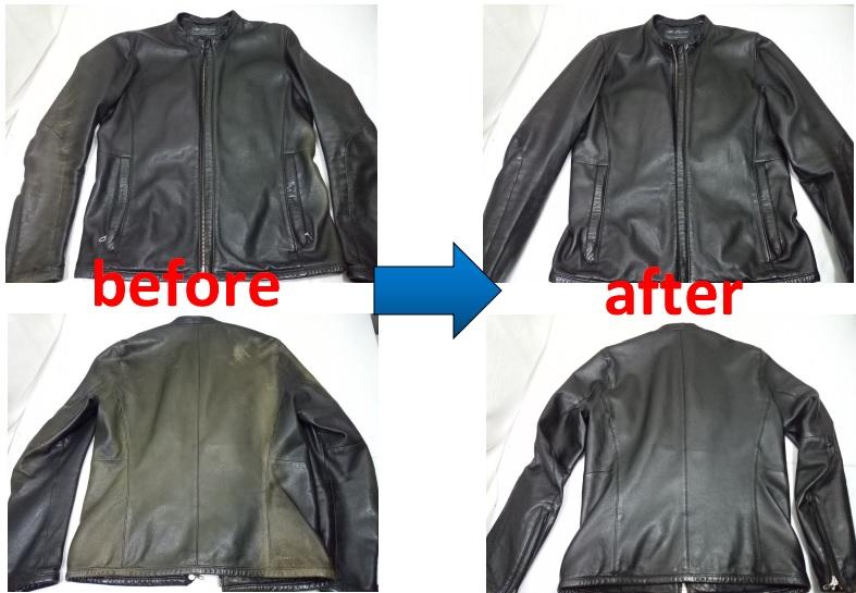 BEAMS  ビームス レザージャケットの色落ち修理事例