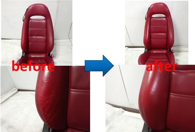 RX-7  FD3S 座席シートのひび割れ修復事例