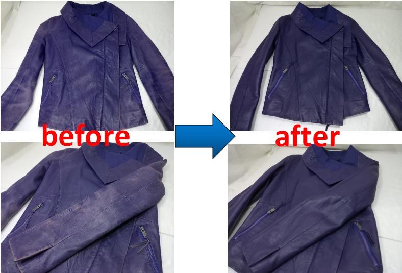 DKNY ダナキャラン レザージャケットのリカラー染め直し修理事例