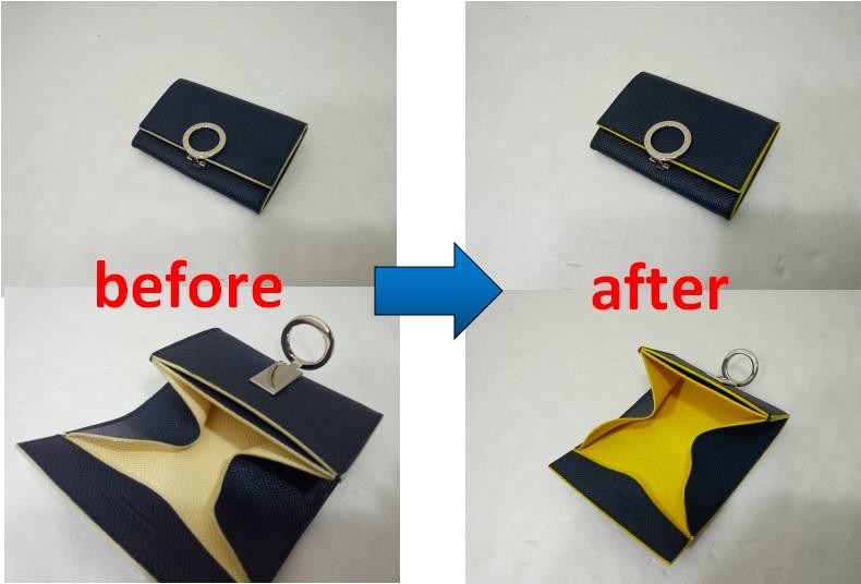 ブルガリ 財布小銭入れのカラーチェンジ修理事例