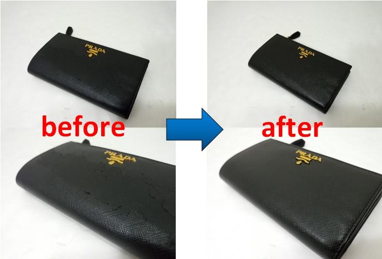 アルコール消毒液による財布の色剥がれを解決!